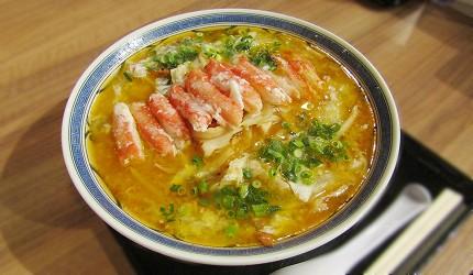 北海道新千歲機場拉麵小路味噌拉麵專賣店keyaki機場限定拉麵蟹肉奶油拉麵