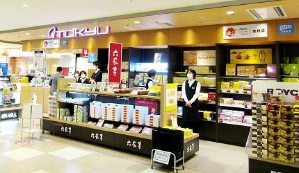 北海道新千歲機場伴手禮推薦札幌東急百貨店店鋪