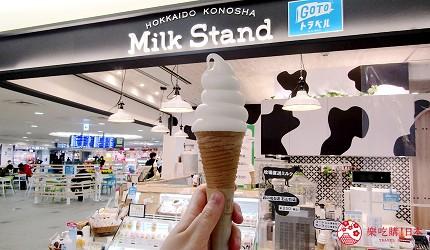 北海道新千歲機場伴手禮推薦milkstand北海道興農社的二世古二世谷高橋農場冰淇淋