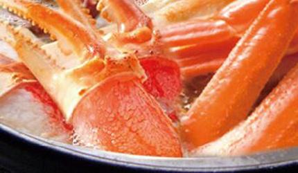 日本空運1公斤頂級松葉蟹腳禮盒高級海鮮