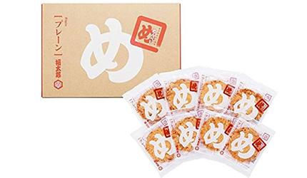 日本福岡博多明太子美乃滋煎餅伴手禮推薦新年禮盒
