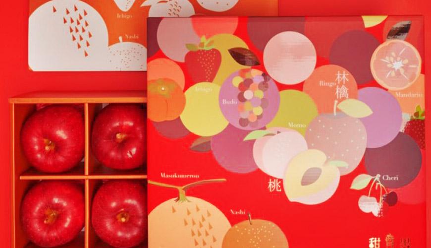 新年過節送禮推薦日本蘋果禮盒