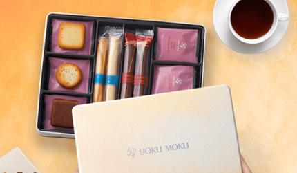 日本人氣甜點品牌YOKU MOKU雪茄蛋捲林志玲推薦