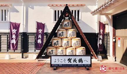 廣島東廣島市景點推薦西條酒藏通的賀茂鶴酒藏