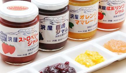 8款日本水果果醬抹醬品牌推薦人氣必買澤屋草莓巨峰葡萄橘子紅玉蘋果果醬