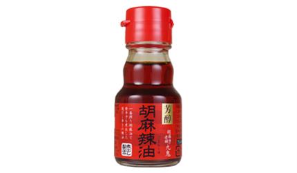 日本辣油推薦久鬼芝麻辣油調味料人氣