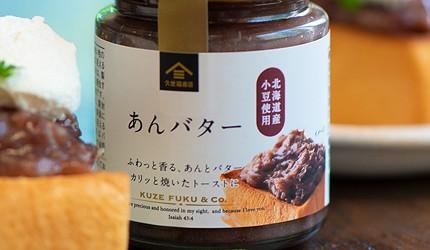 8款日本水果果醬抹醬品牌推薦人氣必買久世福商店和風抹醬北海道紅豆奶油醬
