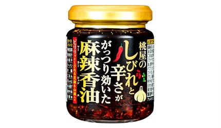 日本辣油推薦桃屋麻辣香油調味料激辣