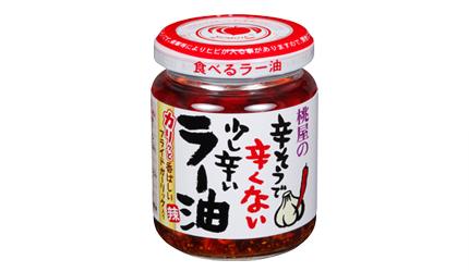 日本辣油推薦桃屋香味辣油調味料拌飯
