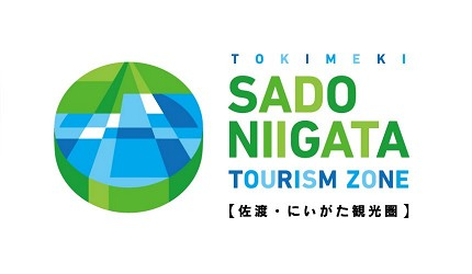 新潟旅行冬天自由行程景點推薦推介的觀光圈