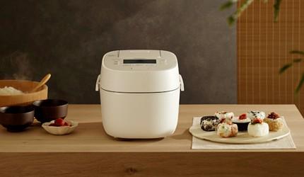 2021日本電子鍋推薦panasonic可變壓力IH電子鍋SR-PBA100