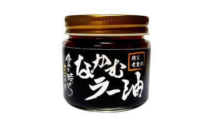 日本辣油推薦宮城縣仙台萬能辣油萬用調味料廚房必備