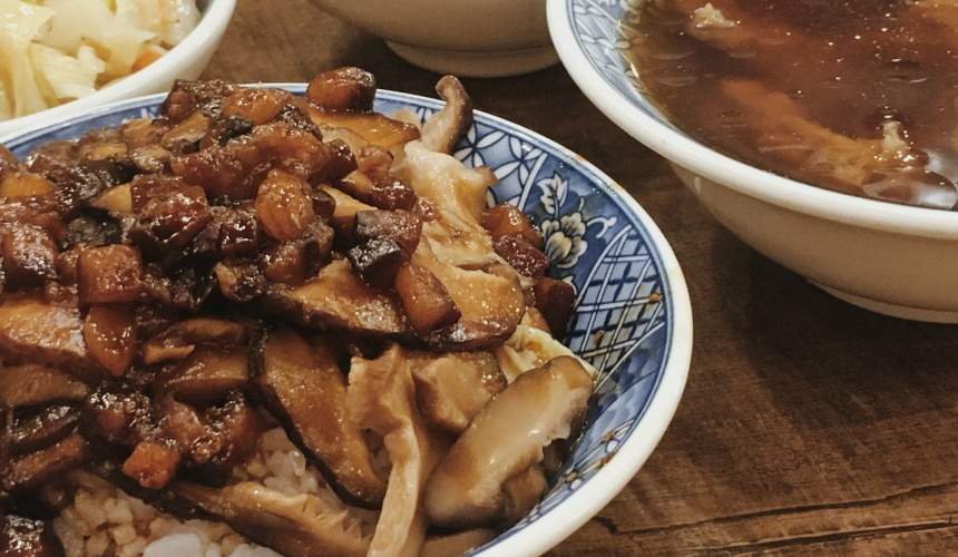 台灣料理米其林必比登推薦清湯瓜仔肉(きゅうりの醤油漬けと肉つみれのスープ)示意圖