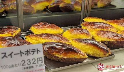 北海道必吃美食自由行景点推荐推介绍十胜带广伴手礼当地特色美食地瓜烧