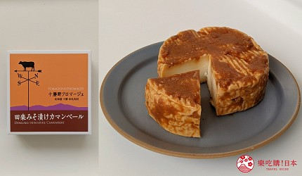 北海道必吃美食自由行景点推荐推介绍十胜带广伴手礼当地特色美食田乐味噌卡芒贝尔起司
