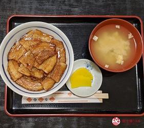 北海道必吃美食自由行景点推荐推介绍十胜带广伴手礼当地特色美食三层肉豚丼