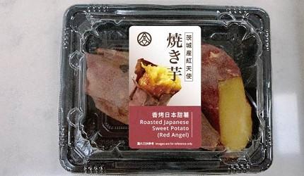 日本蕃薯華御結即食超甜蕃薯微波爐焗爐燴蕃薯包裝