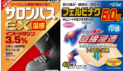 痠痛貼布日本推薦推介鎮痛成分熱敷原理說明產品外包裝
