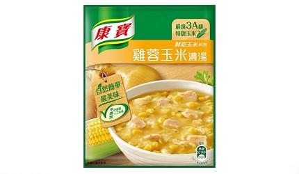 日本奶油玉米濃湯粉包推薦推介康寶玉米醬商品康寶雞蓉玉米濃湯