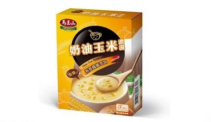 日本奶油玉米濃湯粉包推薦推介康寶玉米醬商品馬玉山奶油玉米濃湯