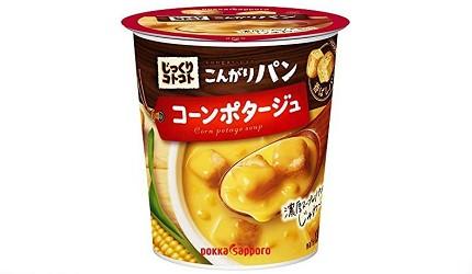 日本奶油玉米濃湯粉包推薦推介康寶玉米醬商品Pokka Sapporo波卡玉米濃湯