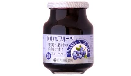 8款日本水果果醬抹醬品牌推薦人氣必買長野信州須藤農園藍莓果醬果實果汁100%製成