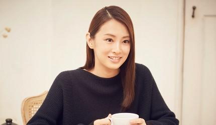 離婚活動線上看北川景子瑛太