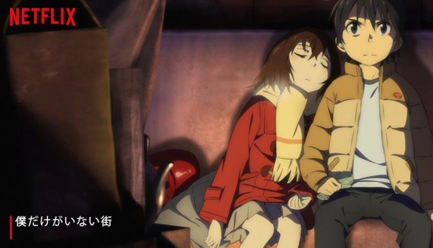 10部Netflix网飞原创日剧推荐放假追剧必看日本连续剧只有我不存在的城市动画版