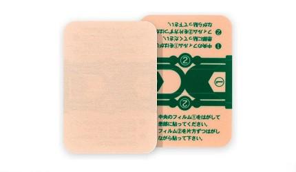 痠痛貼布日本推薦推介鎮痛成分熱敷原理說明產品實物