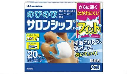 痠痛貼布日本推薦推介鎮痛成分熱敷原理撒隆適布伸縮自如冷感貼布