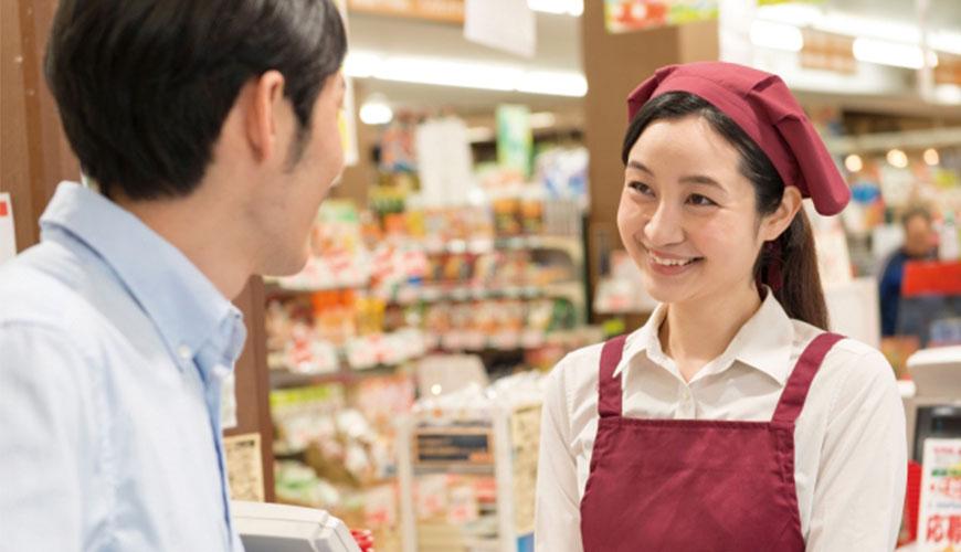 2020日本超市排行榜
