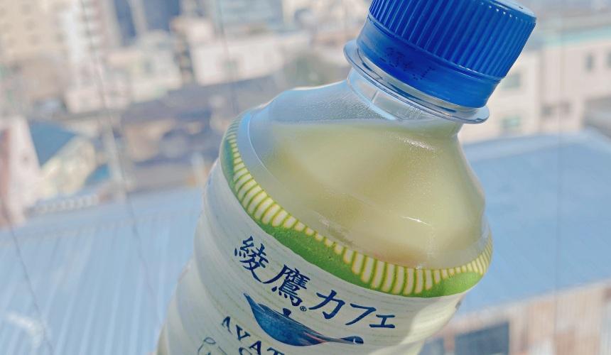 日本綾鷹新品牌「AYATAKA CAFÉ」(綾鷹カフェ)的抹茶拿鐵(抹茶ラテ)的近照