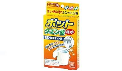 小蘇打粉加醋檸檬酸哪裡買清潔用法推薦除水垢推介打掃廚房浴室紀陽除蟲菊檸檬酸熱水壺清潔劑