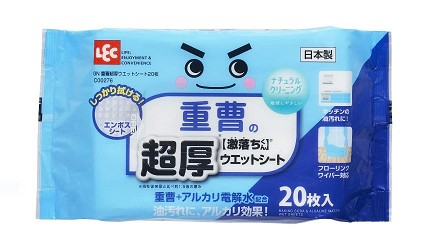 小蘇打粉加醋檸檬酸哪裡買清潔用法推薦除水垢推介打掃廚房浴室LEC激落君超厚抹紙