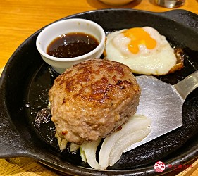 靜岡自由行美食濱松餃子濱松たんと本店牛絞肉漢堡排