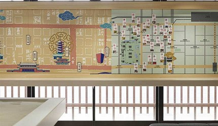 星野集短OMO飯店京都