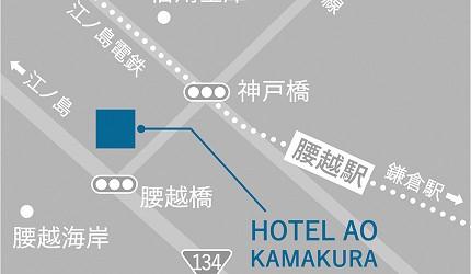 HOTEL AO KAMAKURA 飯店