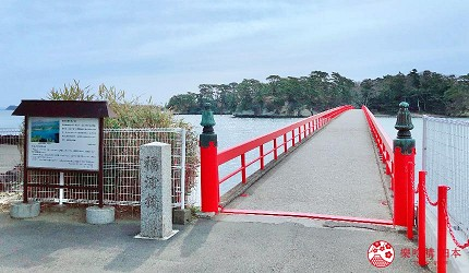 日本東北自由行宮城岩手景點推薦福浦橋