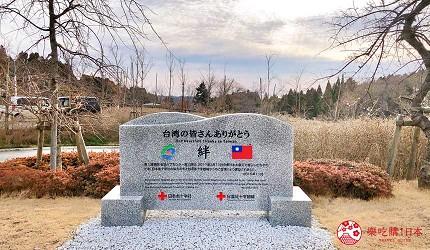 日本東北自由行宮城岩手景點推薦南三陸醫院