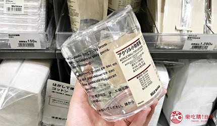 收納盒推薦透明收納架推介無印良品muji抽屜收納用品壓克力有蓋小物容器