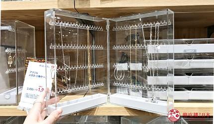 收納盒推薦透明收納架推介無印良品muji抽屜收納用品壓克力項鍊耳環收納盒