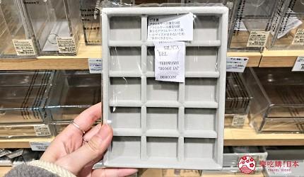 收納盒推薦透明收納架推介無印良品muji抽屜收納用品壓克力盒用灰絨內盒小格