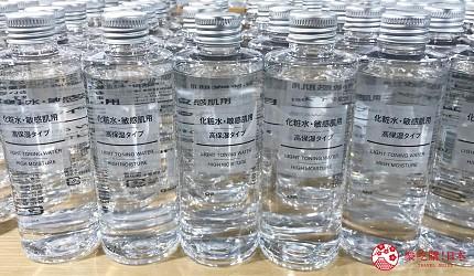 平價化妝水推薦無印良品MUJI濕敷化妝水用途推介成分天然敏感肌化妝水