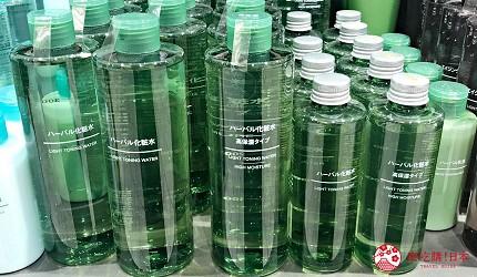 平價化妝水推薦無印良品MUJI濕敷化妝水用途推介成分天然草本化妝水