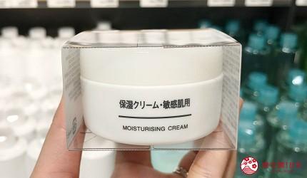 平價保養品推薦muji乳液精華液好用推介敏感肌系列乳霜成分