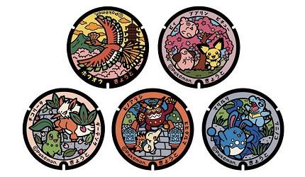 京都市精靈寶可夢人孔蓋