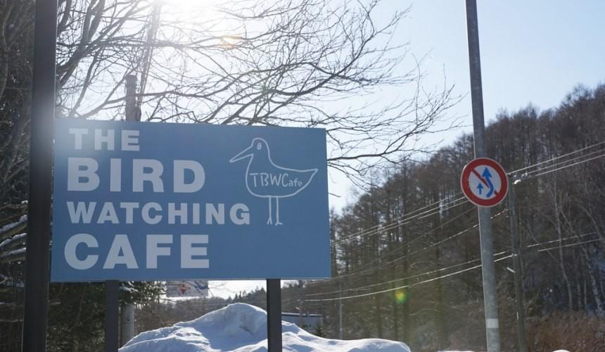 北海道自由行冬天推荐玩法6个札幌近郊景点推荐千岁市咖啡厅THEBIRDWATCHINGCAFE招牌