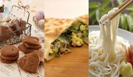 自動麵包機推薦生吐司食譜推介品牌吐司的材料