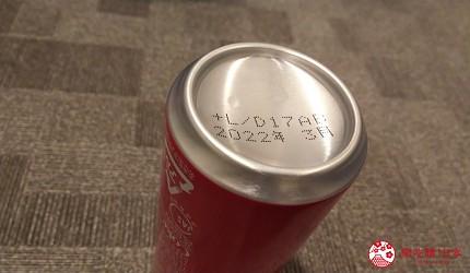 食物標籤營養標籤日本預先包裝進口食物安全標籤法規製造廠代碼