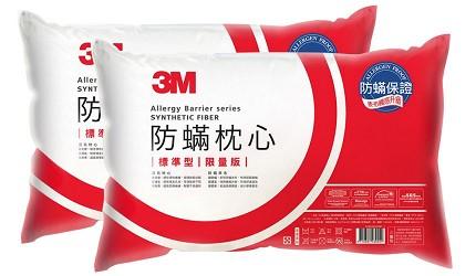 枕頭推薦3m防蟎枕心抗塵蟎3m枕頭